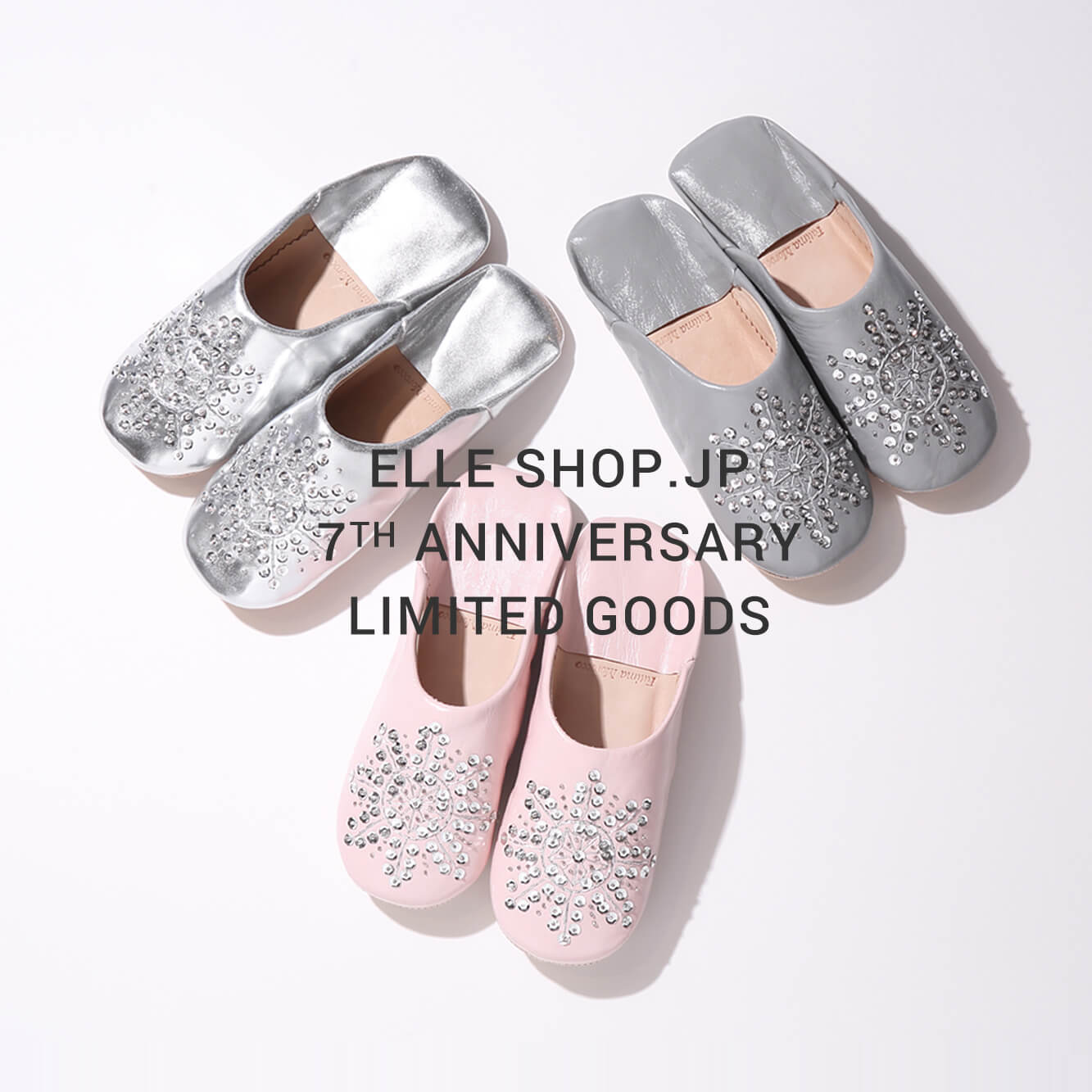 ELLE SHOP.JP 7TH ANNIVERSARY LIMITED GOODS