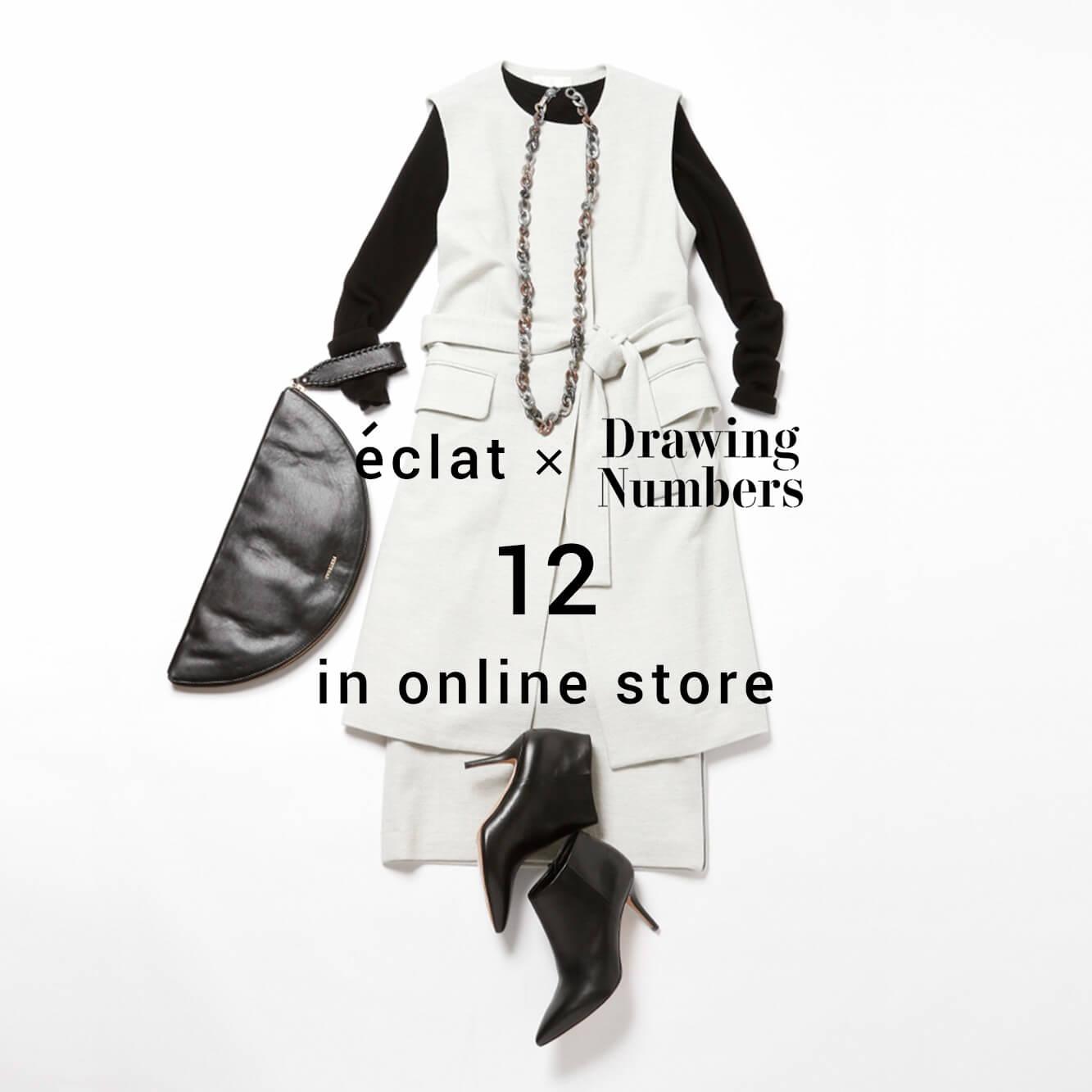 eclat×Drawing Numbers別注アイテム販売開始