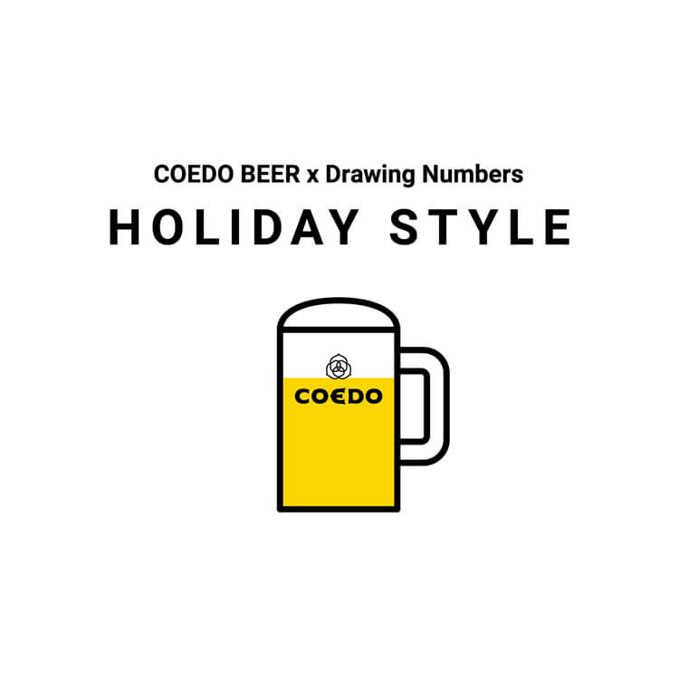 COEDO BEER&Drawing Numbers HOLIDAY STYLE