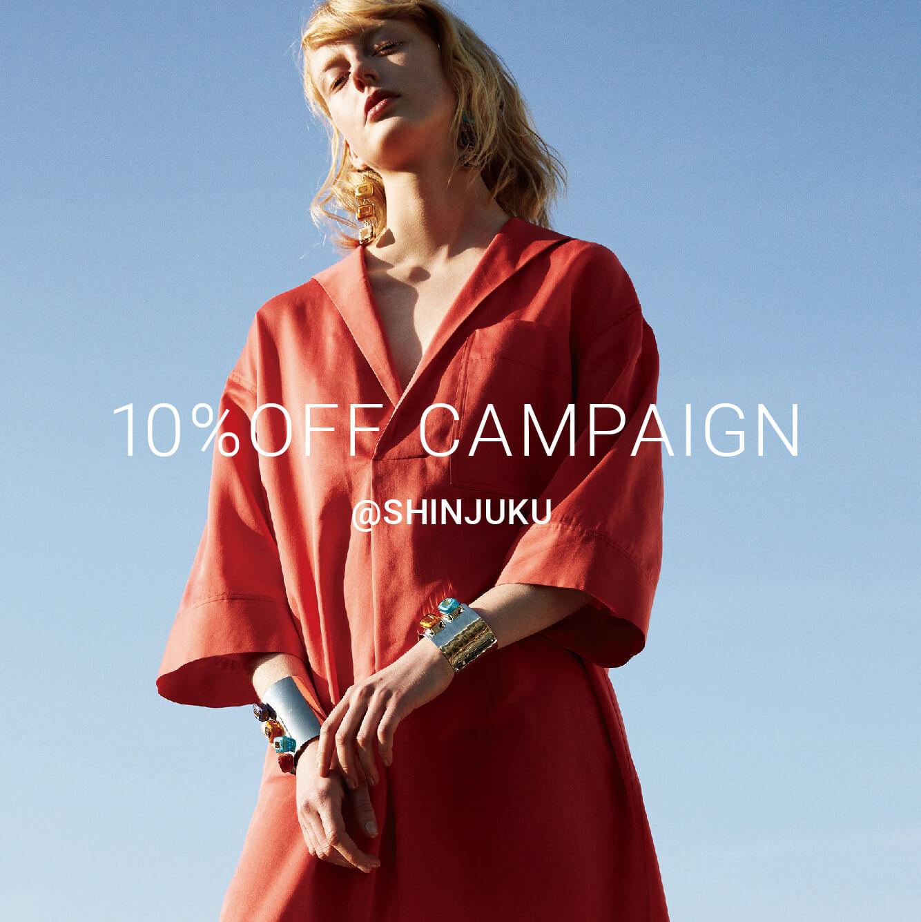 NEWoMan10%OFFキャンペーン 5/18~