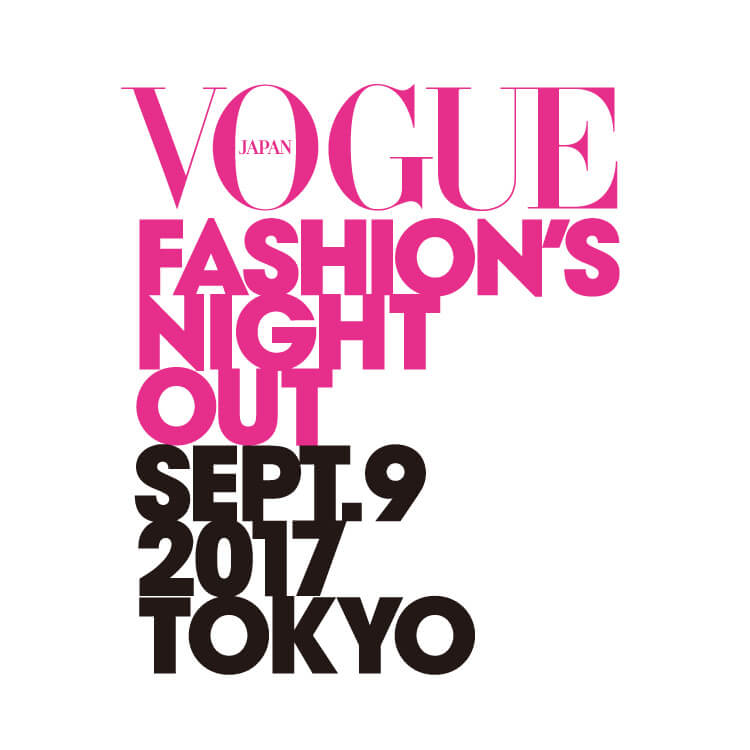 VOGUE FASHION'S NIGHT OUT開催
