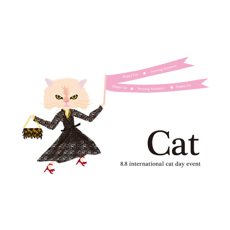 Cat 8.8 international cat  day event