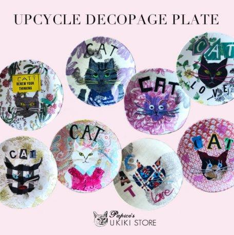 upcycledecopage_banner
