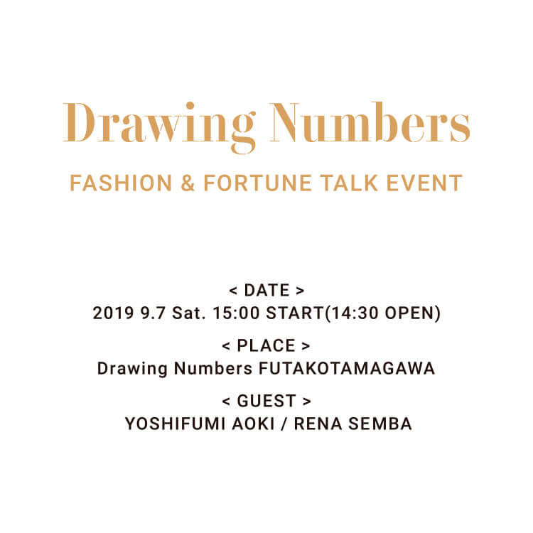 FASHION&FORTUNE TALK EVENT開催@futakotamagawa
