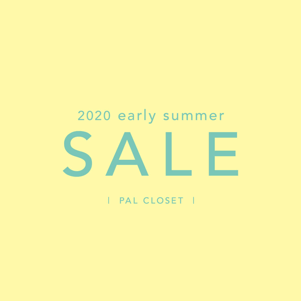 2020 early summer SALE開催!