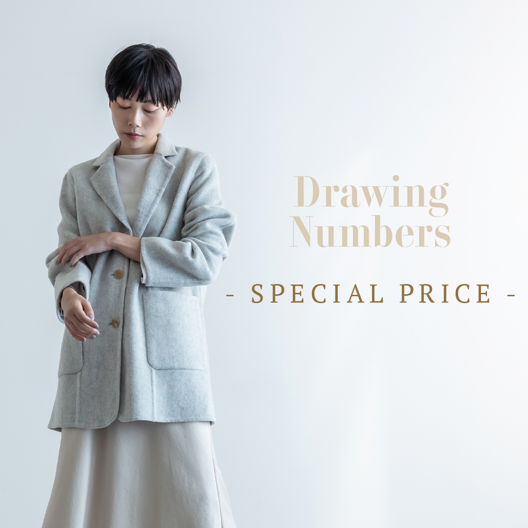 《 SPECIAL PRICE 》
