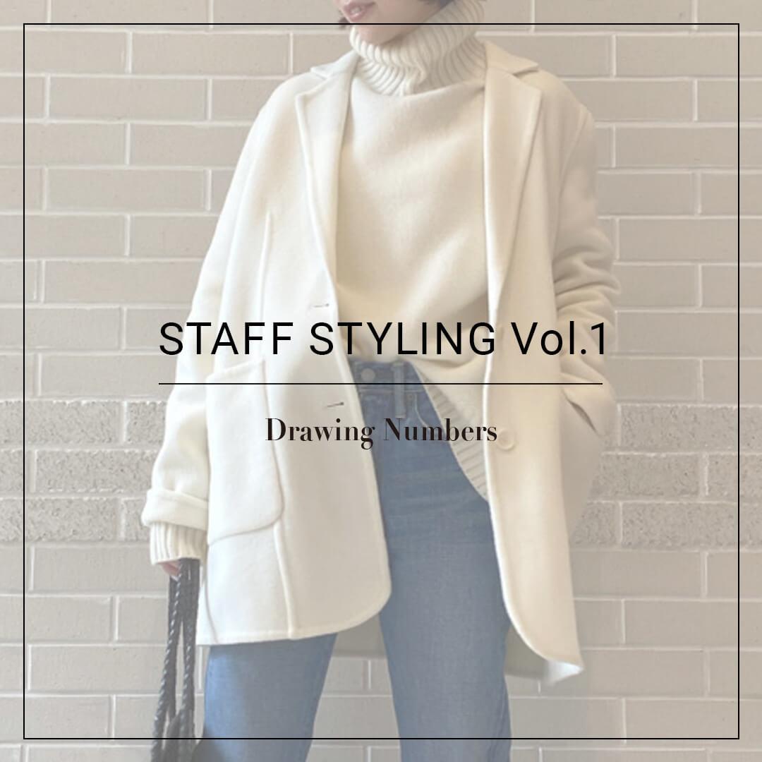 STAFF STYLING Vol.01