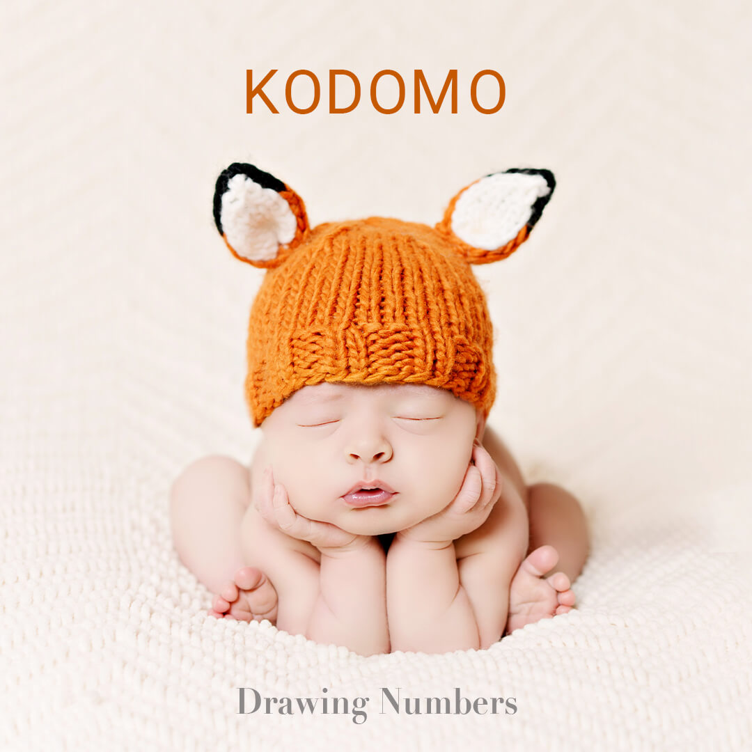 KODOMO POP-UP EVENT