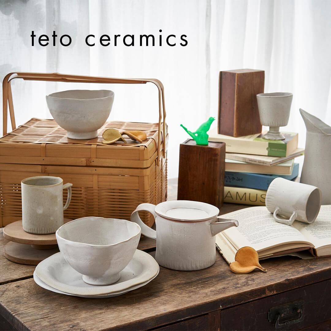 【teto ceramic】石井啓一氏 陶展@yokohama,futakotamagawa
