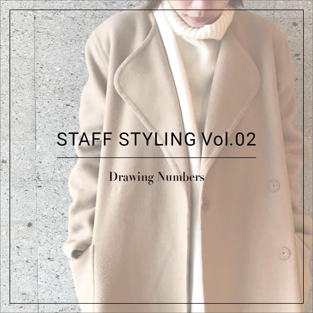 STAFF STYLING Vol.02