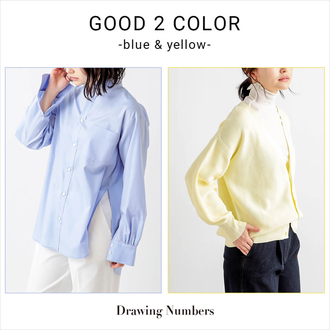 GOOD 2 COLOR – blue & yellow –